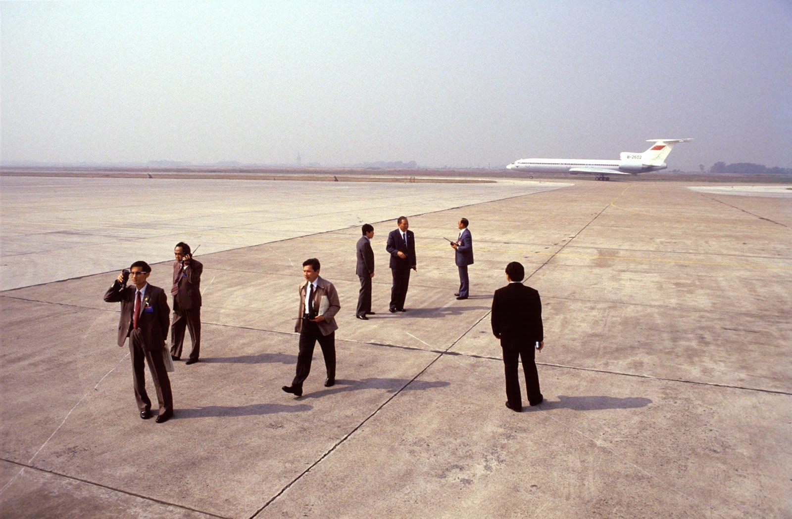 Security Detail, Shanghai Airport